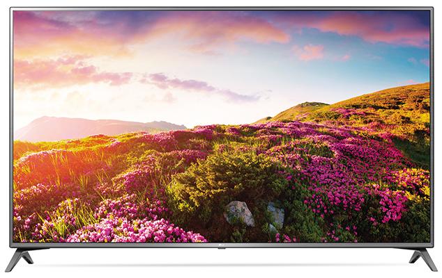 LG 75UV340C | CommercialDisplayWorks com
